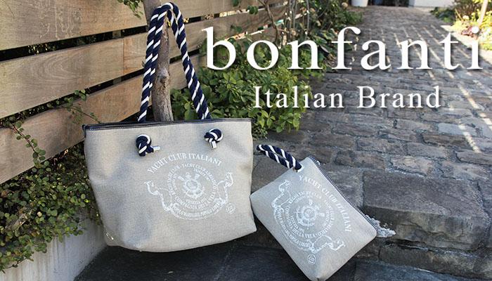 イタリア・bonfanti(ボンファンティ)/トートバッグ