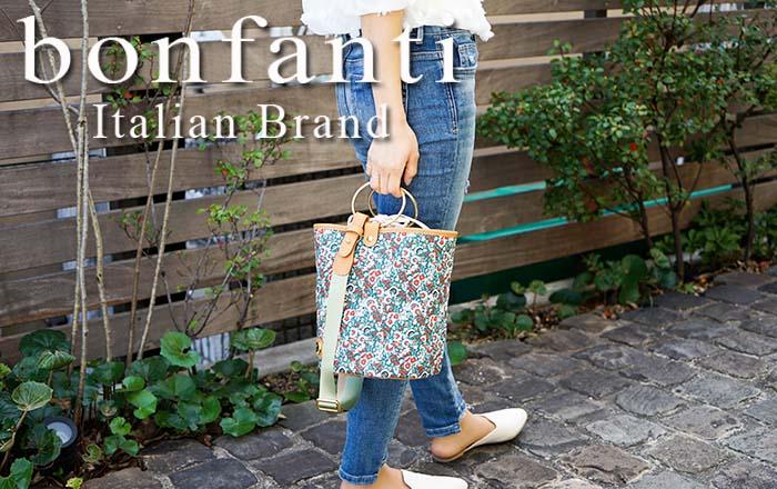 イタリア・bonfanti(ボンファンティ)/リバティ,コラボバッグ,花柄,かわいい,ショルダー付,サークルハンドル,バケツ型,ハンドバッグ