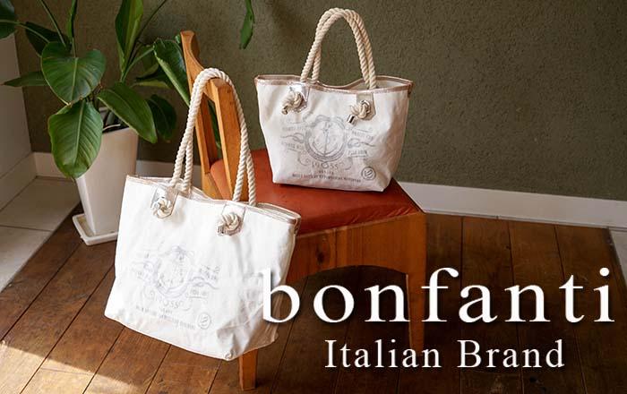 bonfanti(ボンファンティ)/ハンドバッグ.ショルダーバッグ.トートバッグ.マザーバッッグ.セイル生地.イタリア製.マリン.夏バッグ.牛革.ヴィンテージ風.ロープ