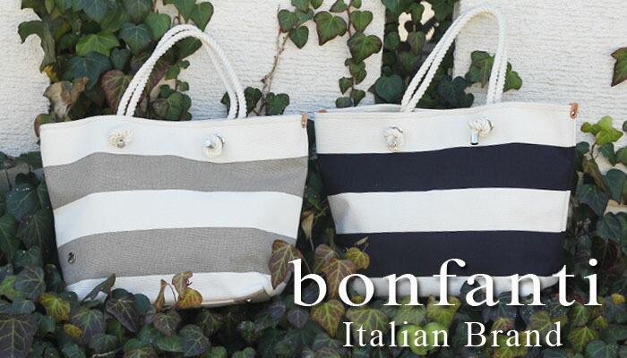 イタリア・bonfanti(ボンファンティ)/ボーダーバッグ トート大(ロープハンドル)