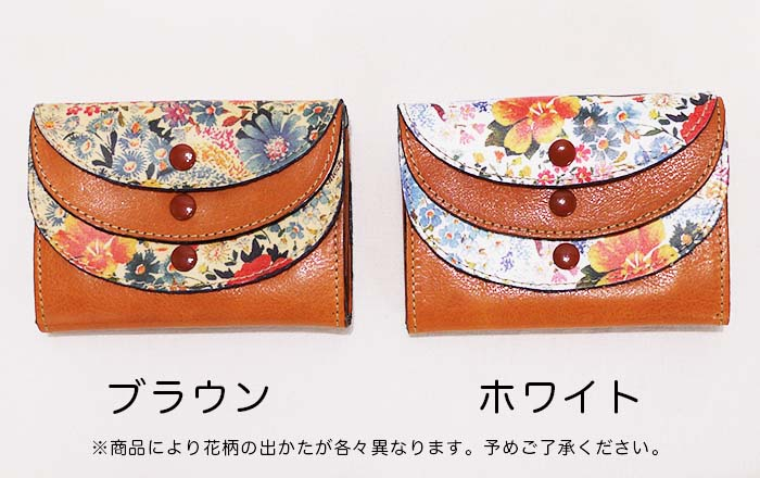 A.R.Florence(A.R.フローレンス)/牛革 財布 コインケース 3色 ミニウォレット ミニ財布 かわいい 花柄