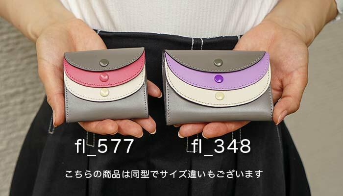 A.R.Florence(A.R.フローレンス)/牛革 財布 コインケース 3色 ミニウォレット ミニ財布 かわいい