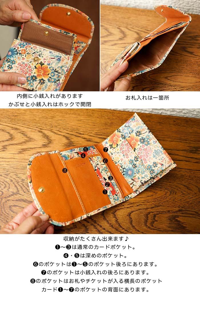 A.R.Florence(A.R.フローレンス)/フラワー3つ折りコンパクトミニ財布 かわいい 収納たくさん ポケット