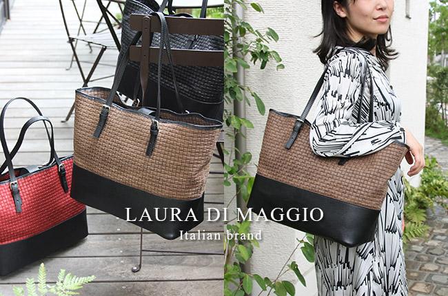 LAURA DI MAGGIO(ローラ・ディ・マッジオ)/2WAY.トートバッグ,イタリア製,本牛革,レディース,型押し