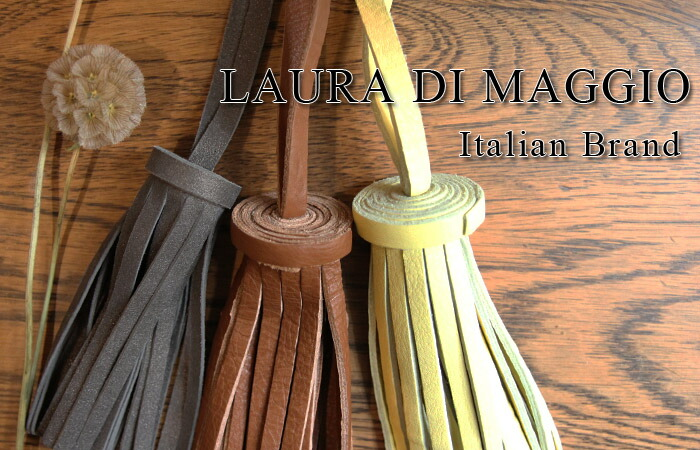 LAURA DI MAGGIO(ローラ・ディ・マッジオ)/牛革 タッセル