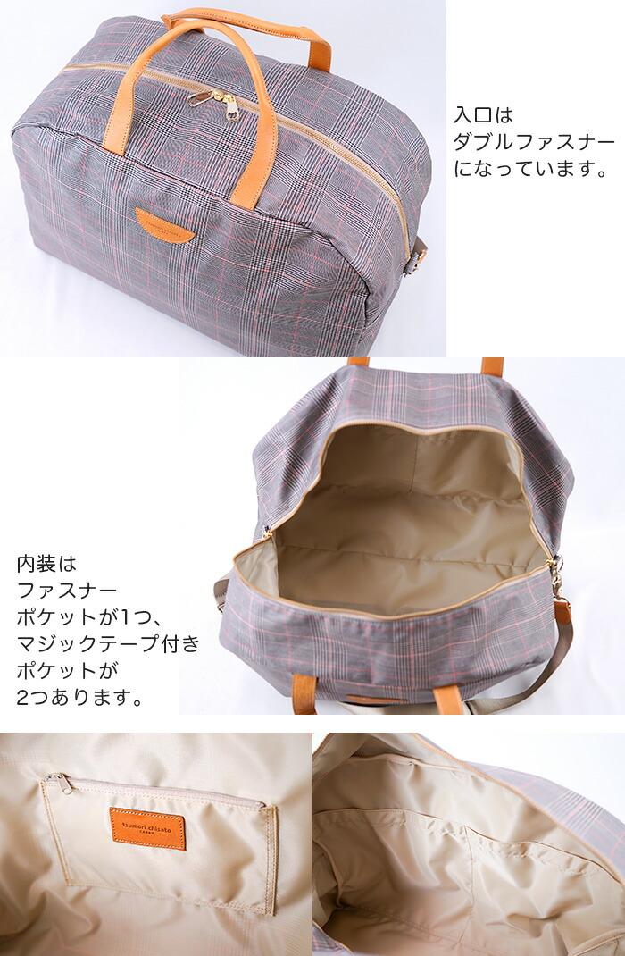 tsumorichisatoCARRY(ツモリチサトキャリー)/グレンチェック,ボストンバッグ,旅行バッグ,2泊,コットン,綿,PVCコーティング,軽い,チェック,お洒落,ファスナー,可愛い