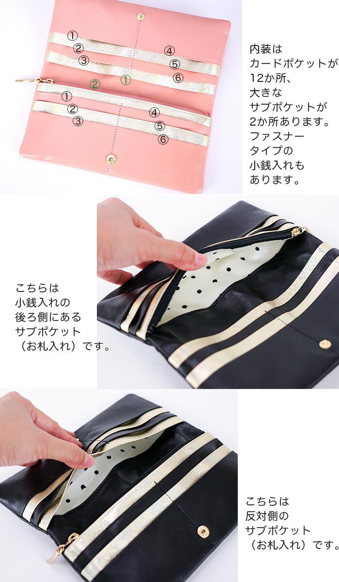 tsumori chisato CARRY(ツモリチサト キャリー)/tsumorichisatoCARRY(ツモリチサトキャリー)/キラネコカラー,ビジュー,キラキラ,ネコ,長財布,かぶせ,レディース