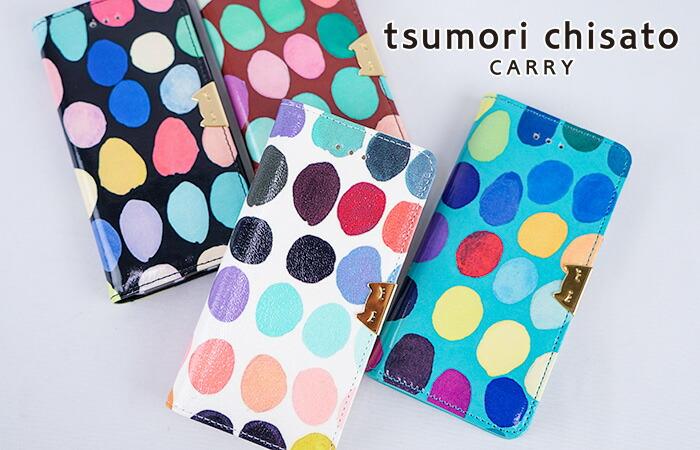 tsumori chisato CARRY(ツモリチサト キャリー)/tsumorichisatoCARRY,ツモリチサトキャリー,スモールマルチドット,ドット,水玉,ネコ,iphone8ケース,iphone7ケース,レディース