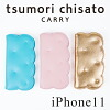 くもフワコモノ Phoneケース iPhone11用