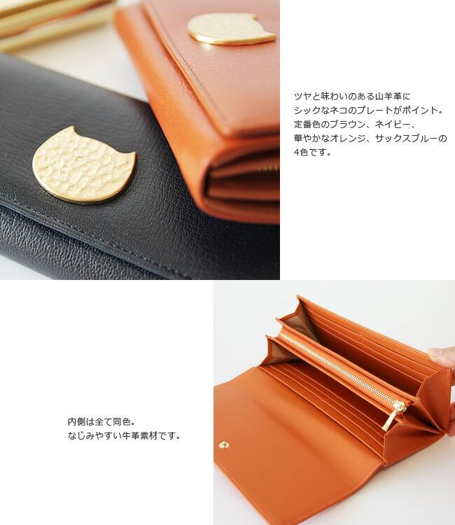 tsumori chisato CARRY/ベーシックゴード 長財布(かぶせ)