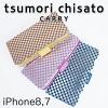 メタルドット パスケース iphone8ケース iphone7ケース