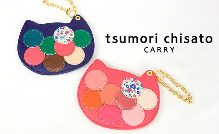 tsumori chisato CARRY(ツモリチサト キャリー)/ツモリチサト,tsumorichisato,定期入れ,パスケース,花ドットパッチワーク,ギフト,ドット,ネコ,パッチワーク,プリント,可愛い,レディース