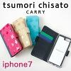 ステラ iPhone7ケース