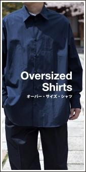 oversized shirts