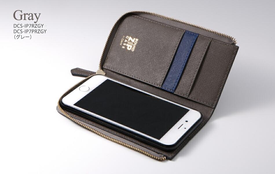 f8aa4716e2 上質なPUレザーを採用. iPhone 7, iPhone 7 Plusに対応したロングウォレットスタイルのケース ...