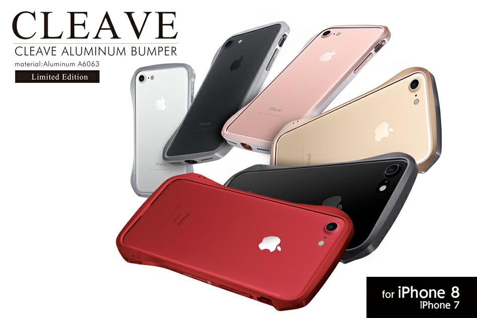 楽天市場】iPhone8 / iPhone7 アルミバンパー ケース Aluminum Bumper ...
