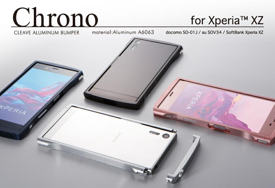 e011916724 再整備品 Xperia XZ アルミバンパー ケース CLEAVE Chrono for Xperia XZ 【送料無料】:Deff楽天市場店