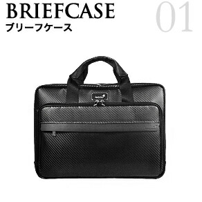 Briefcase ブリーフケース