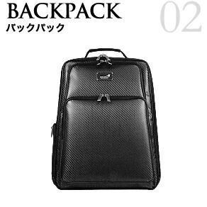 Backpack バックパック