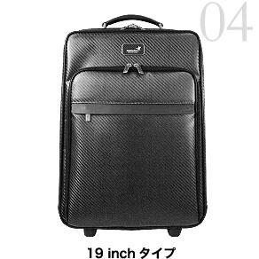 Carry bag キャリーバッグ 19 inchタイプ