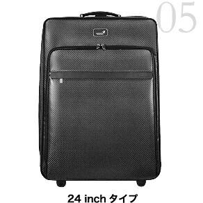 Carry bag キャリーバッグ 24 inchタイプ