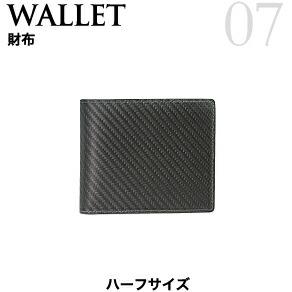 Wallet 財布 ハーフサイズ