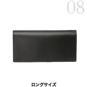 Wallet 財布 ロングサイズ