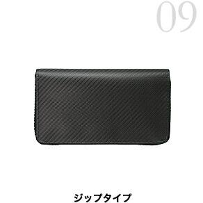 Wallet ロングサイズ ジップタイプ