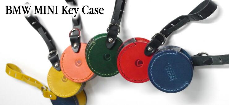 BMW MINI Key Case
