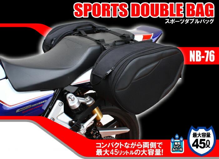 【デグナー/DEGNER】スポーツダブルバッグ/NB-76