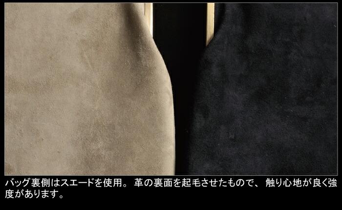 妖怪/百鬼夜行/花山/クラッチバッグ
