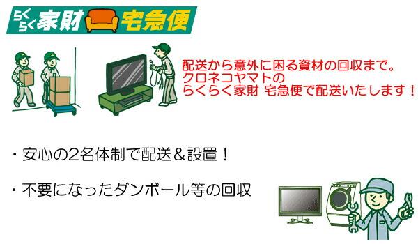 kazaibin.jpg