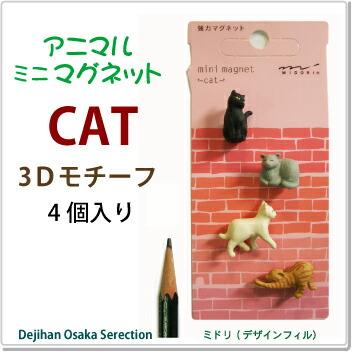 m_CAT