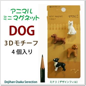 m_DOG
