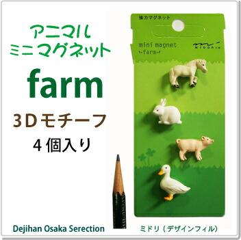 m_farm