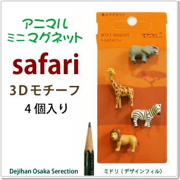 m_safari
