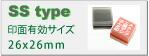 SStype