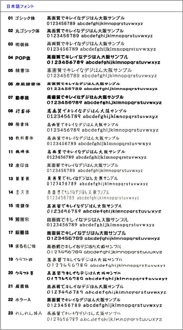 j_font