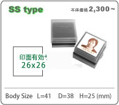 dejihan SStype
