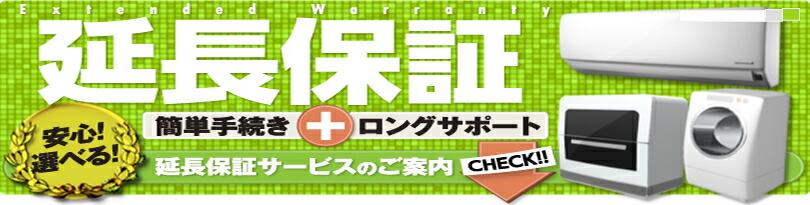 https://image.rakuten.co.jp/dejikura/cabinet/02801915/imgrc0074108322.jpg
