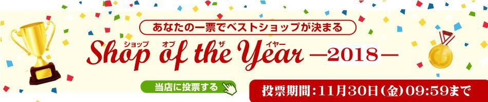 https://image.rakuten.co.jp/dejikura/cabinet/05626022/imgrc0085754597.jpg