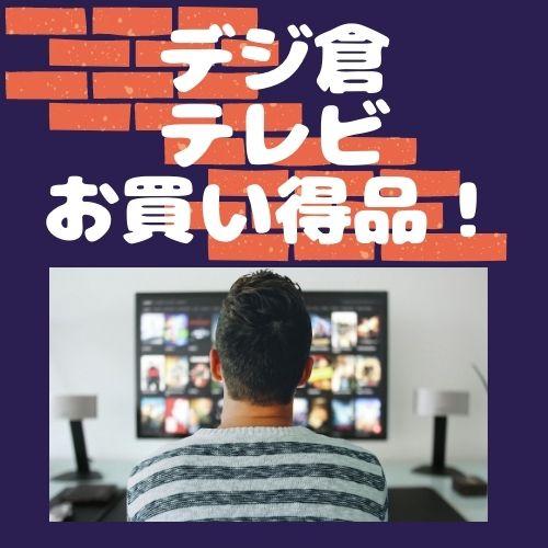 https://image.rakuten.co.jp/dejikura/cabinet/banner/3.jpg