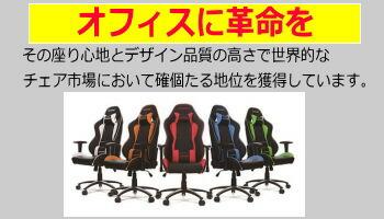 https://image.rakuten.co.jp/dejikura/cabinet/banner/cyea.jpg
