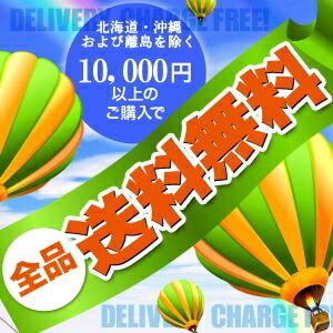 https://image.rakuten.co.jp/dejikura/cabinet/banner/imgrc0085198739.jpg