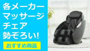 https://image.rakuten.co.jp/dejikura/cabinet/banner/masa-ji.jpg