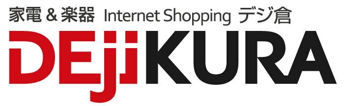 https://image.rakuten.co.jp/dejikura/cabinet/dejikura_logo.jpg