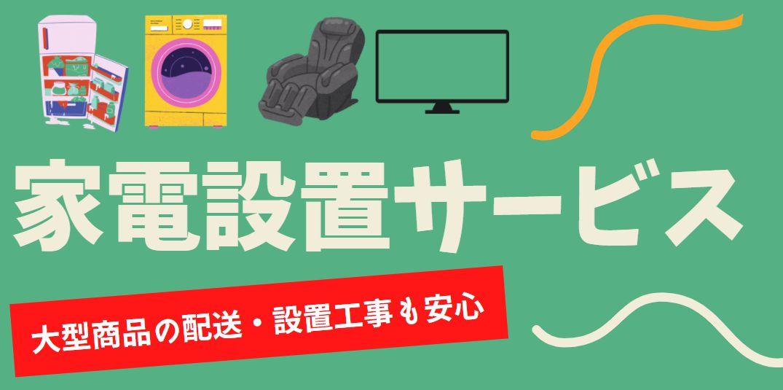 https://image.rakuten.co.jp/dejikura/cabinet/imgrc0096350673.jpg