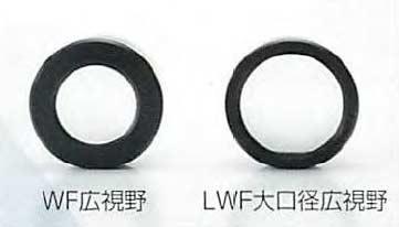 さらに見やすい大口径広視野レンズプランアクロマート対物レンズ