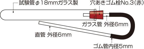 dj-0177b