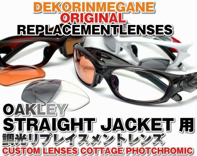aab66151497 dekorinmegane  Decolinmegane original! Oakley straight jacket for ...